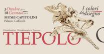 tiepolo_roma